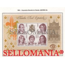 1984 ESPAÑA 84 FAMILIA REAL SPAIN ROYAL FAMILY EDIFIL  2754 ** MNH SHEET TC21510