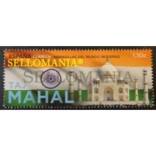 2016 MARAVILLAS DEL MUNDO TAJ MAHAL INDIA WONDERS MODERN WORLD FLAG EDIFIL 5080 ** MNH TC20422