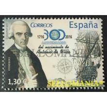 2016 III CENTENARY OF BIRTH ANTONIO DE ULLOA CENTENARIO NACIMIENTO SHIP BOAT BARCOS EDIFIL 5082 ** MNH TC20427
