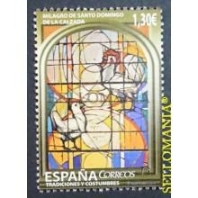 2016 MIRACLE MILAGRO SANTO DOMINGO CALZADA VIDRIERA ARTISTIC GLASS EDIFIL 5089 ** MNH TC20442