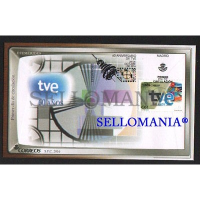 2016 FDC SPD 60 ANNIVESARY OF SPANISH TELEVISION 60 ANIVERSARIO TVE EDIFIL 5098 TC20459